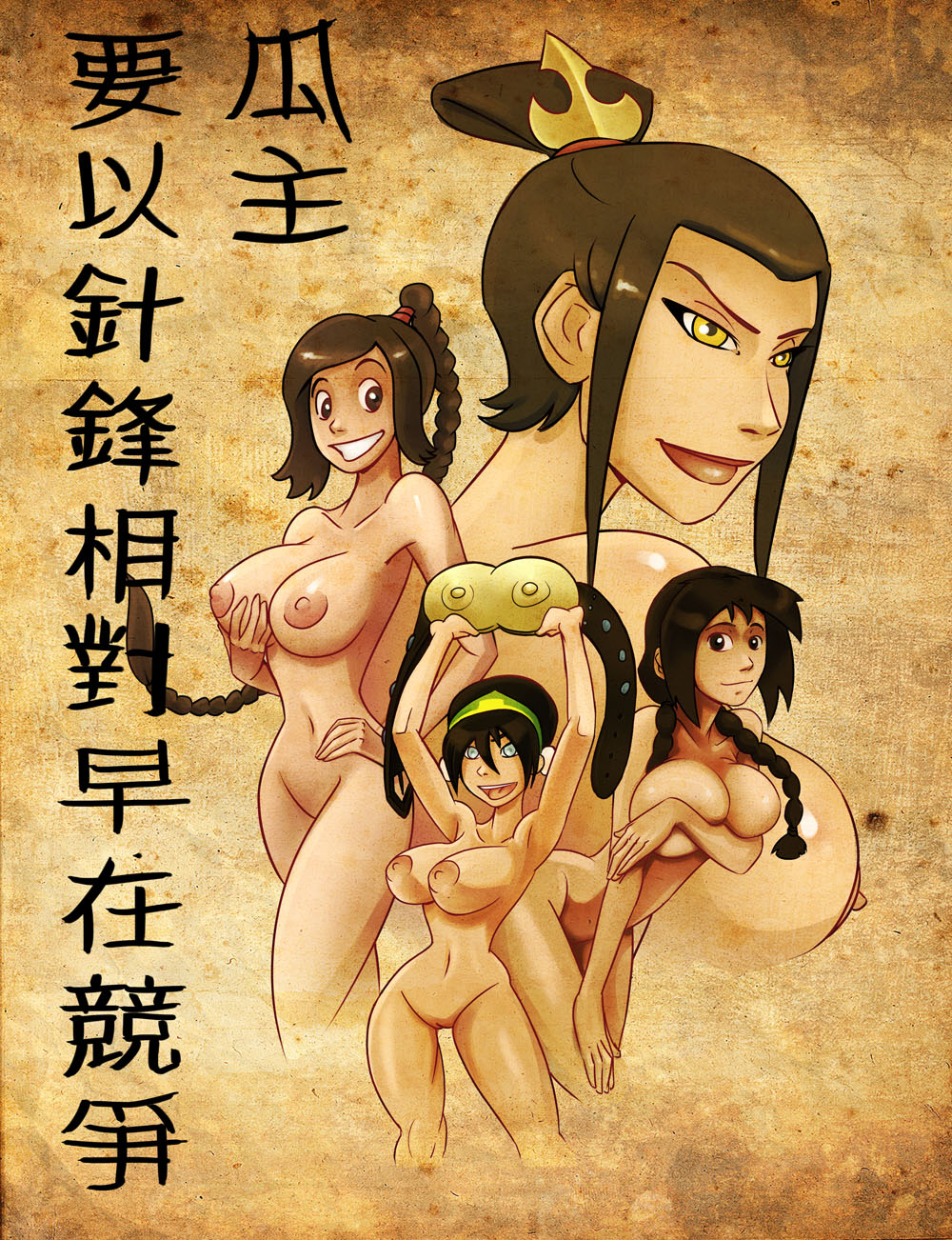 the last toph avatar airbender naked Corruption of champions 2 eggs